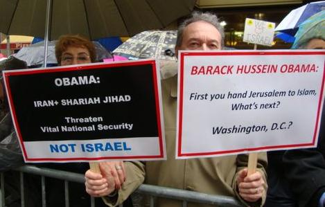 Solidarity with Israel demo