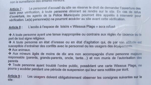 Wissous beach rules