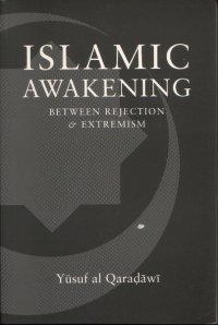 islamicawakening